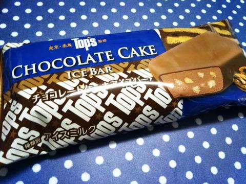 トップス監修チョコレートケーキアイスバー【セブンイレブン】