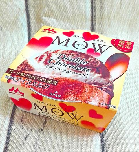 MOWダブルチョコレート【森永乳業】