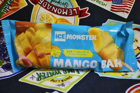 ICE MONSTER マンゴーバー【ローソン】