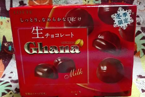 【ロッテ】ガーナ 生チョコレート ミルク