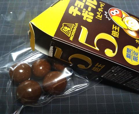 チョコボール【ピーナッツ】5倍玉