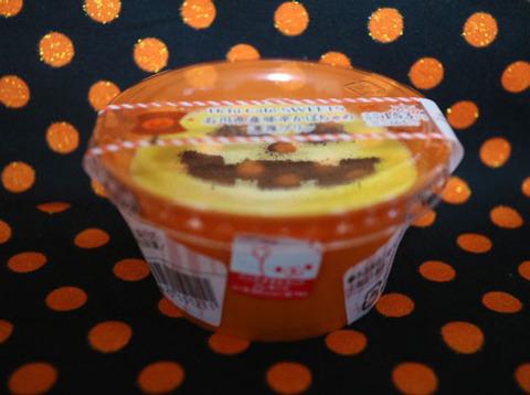 石川県産味平かぼちゃの濃厚プリン【ローソン】