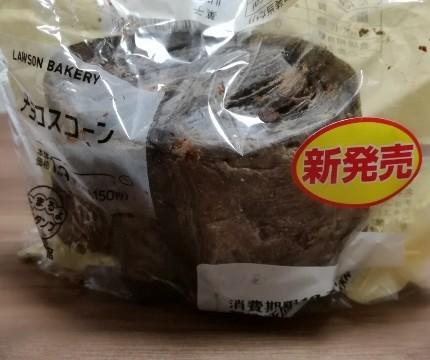 チョコスコーン【ローソン】