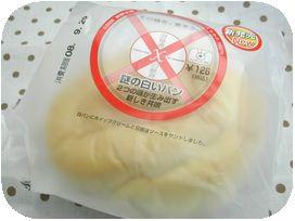 謎の白いパン