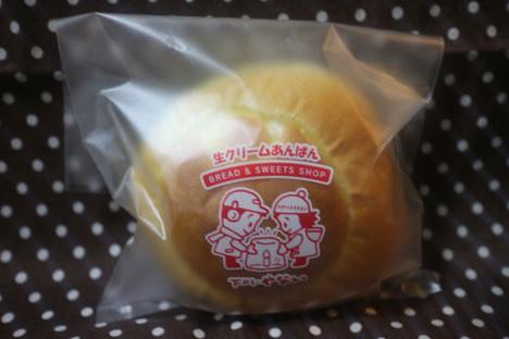 矢内菓子舗
