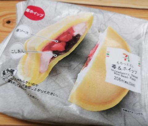 もちっとどら苺&ホイップ【セブンイレブン】