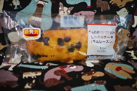 しっとりケーキ(ラムレーズン)【ファミリーマート】