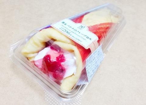 苺&バナナのクレープ包み【ローソン】