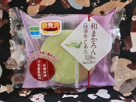 和まかろん(抹茶&こしあん)【ファミリーマート】