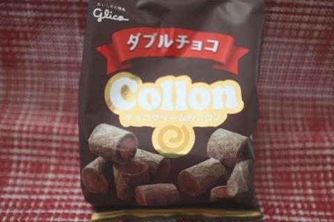 Collonチョコクリームのコロン