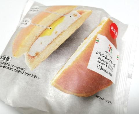 パンケーキ レモン&レアチーズ【セブンイレブン】