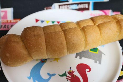 ちぎれるフランスパン ピスタチオショコラ