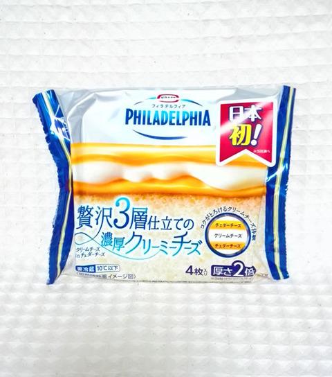 贅沢3層仕立ての濃厚クリーミーチーズ