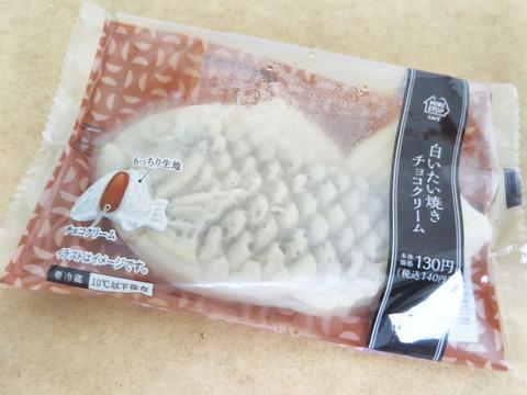 白いたい焼きチョコクリーム【ミニストップ】