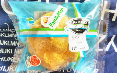 レアチーズシュー【ファミリーマート】