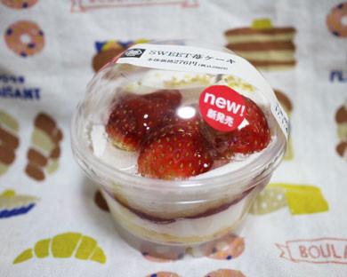 SWEET苺ケーキ