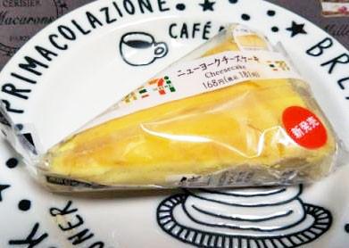 ニューヨークチーズケーキ【セブンイレブン】