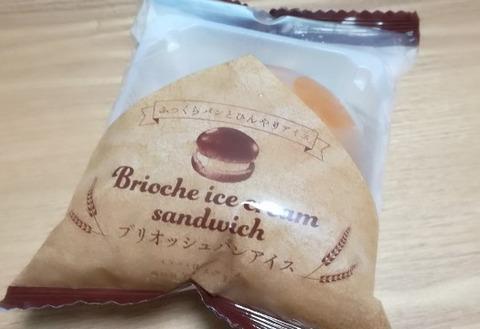 ブリオッシュパンアイス【セブンイレブン】