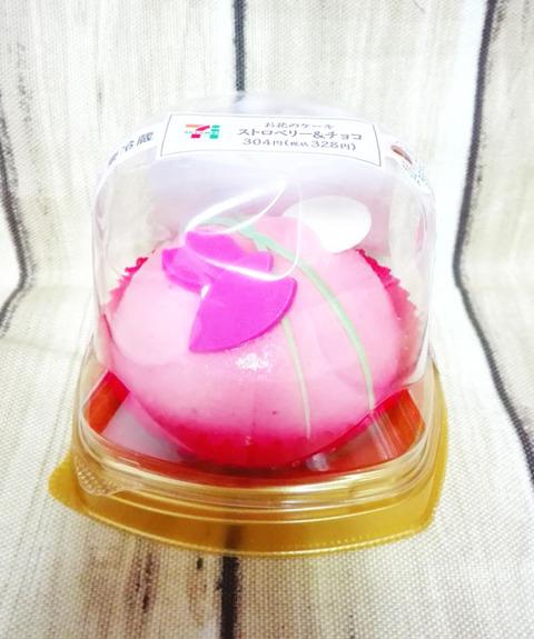 お花のケーキ いちご&チョコ【セブンイレブン】