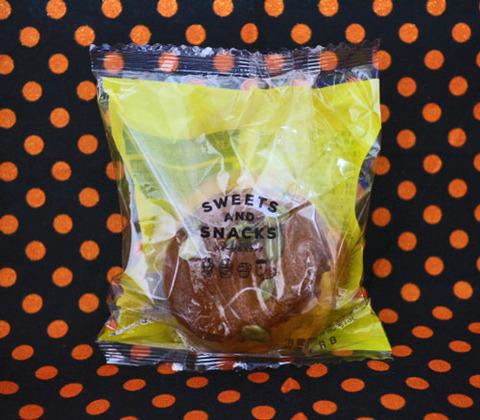 えびすかぼちゃマフィン【ローソン】