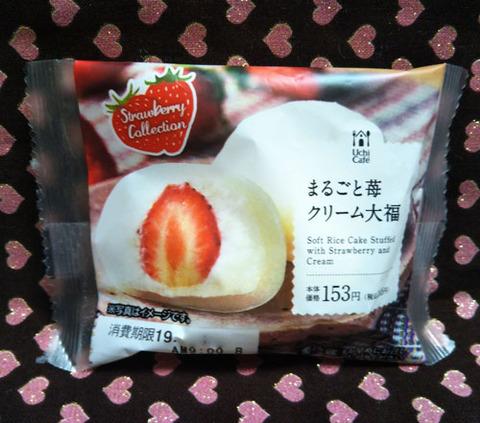 まるごと苺クリーム大福【ローソン】