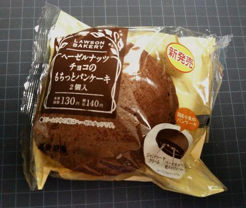 ヘーゼルナッツチョコのもちっとパンケーキ【ローソン】