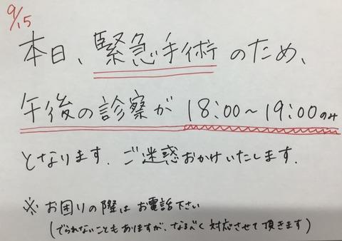 スクリーンショット 2020-09-15 10.59.12