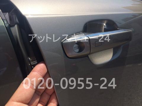 アウディA7ドアロック鍵穴ピッキング開錠