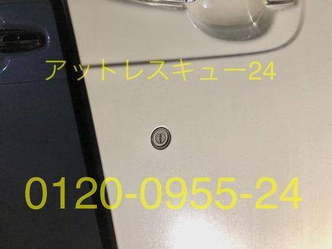 HONDAキーシリンダーMT-9薄型キー鍵穴開錠