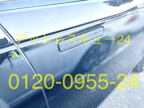 Range Roverヴェラール緊急時用カギ穴位置