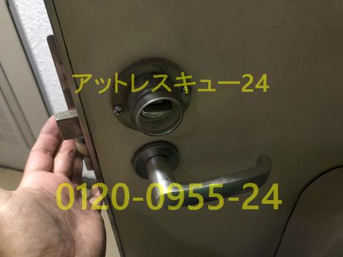 防犯型サムターン玄関ドア開錠