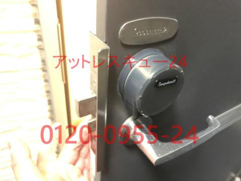 レオパレス21カードキー鍵開けレスキュー