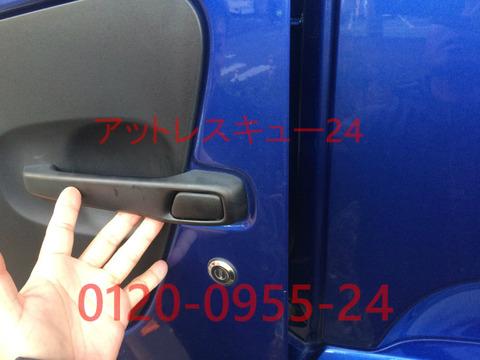 UDトラック車内インロック鍵開けレスキュー
