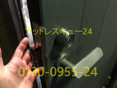 WEST玄関ドアロック鍵開けレスキュー