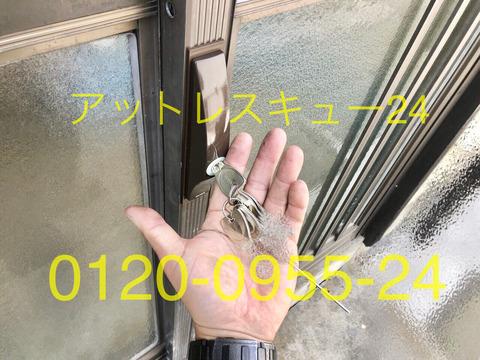 引き戸錠カギ交換MIWAロックPRディンプルキー