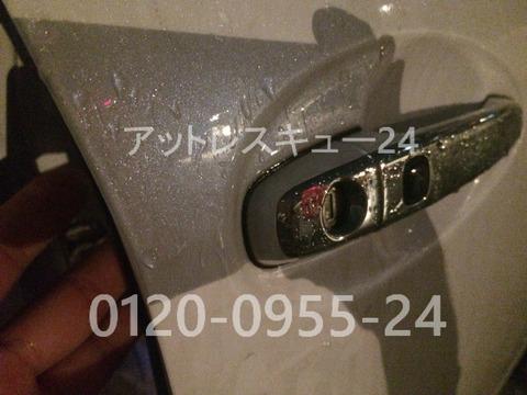 トヨタ120系マークX 内溝4トラックキー ピック解錠