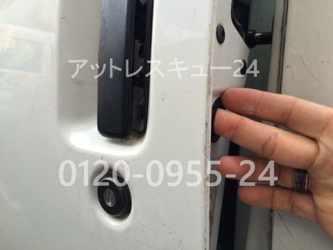 シボレーGMCサファリ鍵の閉じ込み開錠