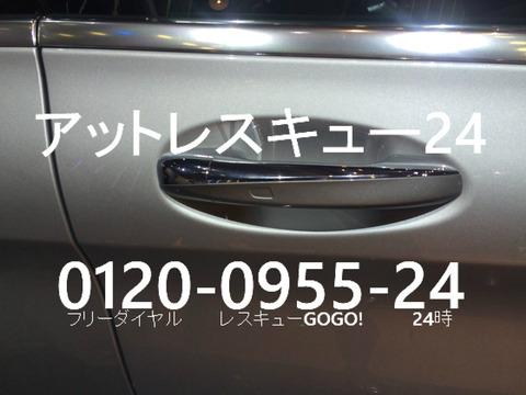 ベンツC350 東京モーターショー
