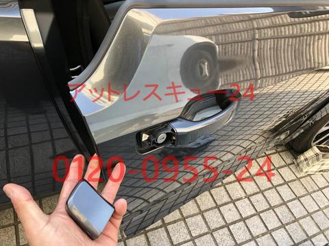 BMW電気自動車I3キー閉じ込みドアシリンダー開錠