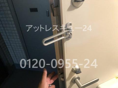 MIWA玄関ドア錠2か所ロック鍵開け
