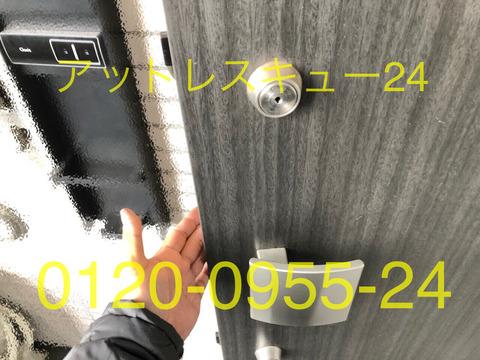 オートロック玄関ドア錠クラビス2か所開錠