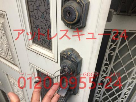 サムラッチ装飾錠 MIWAディスクシリンダー開錠