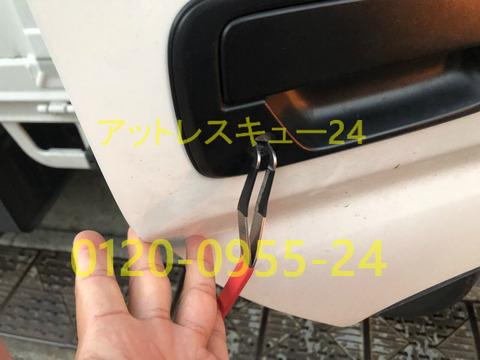TOYOTAトヨエース鍵穴解錠M382割れピン