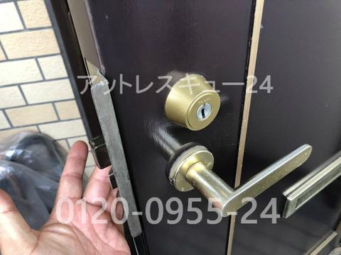 ヤナイRシリンダー玄関ドア錠ディンプルシリンダー