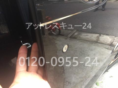 ホンダN-boxドアシリンダーMT-9ピッキング開錠