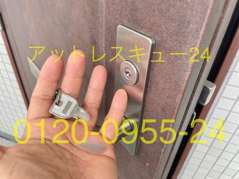 カギ折れ玄関ドア開錠