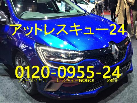 ルノー新型メガーヌGT 東京モーターショー