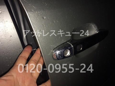 トヨタ30系セルシオ車内インキー鍵開けレスキュー