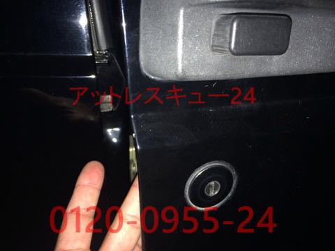 ジープ2代目チェロキー鍵の閉じ込みレスキュー