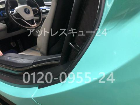 BMW EVスポーツI8ドアロック鍵開け